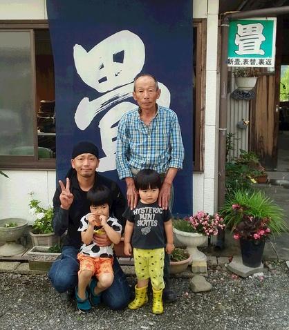 西田畳店職人さんと家族の写真