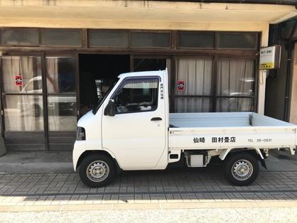 仙崎田村畳店外観